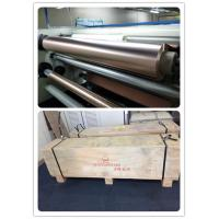 Buy cheap 105um copper Shielding copper foil with width 1290mm for modern MRI rooms (copper cages) Shielding from wholesalers