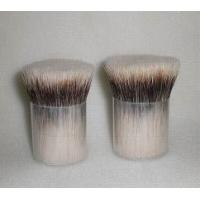 China High Mountain White Badger Brush Hair / Animal Hair Stiffer Than Silvertip on sale
