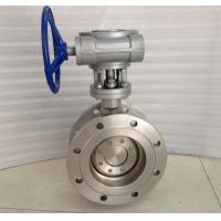 Quality Class 150 Stainless Steel Eccentric Butterfly Valve , Flanged Triple Offset Butterfly Valve for sale