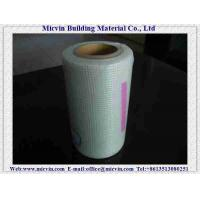 China Adhesive Fiberglass Mesh Drywall Tape wholesale