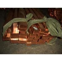 China Copper Square Bar wholesale