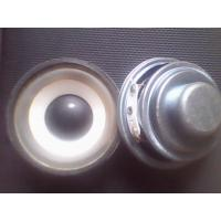 China Supply within 52 circular magnetic transparent PU side 4 o 3 w white basin speakers wholesale