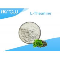China L - Theanine Supplement Raw Materials Cas 3081-61-6 Green Tea Extract wholesale