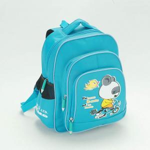 China School Bag (21071) on sale
