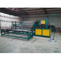 Buy cheap Hot sale 2 worms fully Automatic chain link fence machine with compact roll  with best price from wholesalers