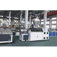 China Plastic Profile Extrusion Line , Full Automatic Plastic Profile Extrusion Machinery wholesale