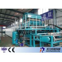 China PLC Control Egg Carton Making Machine With Automatic Computer Software wholesale