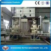 China Biomass Saw Dust Wood Pellet Machine / Processing Equipment YGKJ560 wholesale