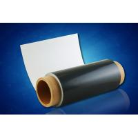 China lamination film is protection film  as protection film LCD film adhesive film mulching film flexible film hologram film wholesale