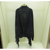 China Spring Bifurcate Womens Wool Skirts Knitted Curved Front Cardigan wholesale