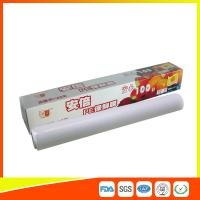 China Clear Food Packaging Plastic Cling Film Roll Microwave Safe Eco Friendly wholesale