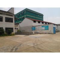 Wuyi Beiqi Commodity Factory