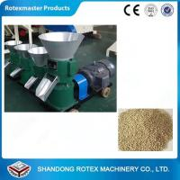 Quality 100kg/h Smallest CE poultry pellet feed machine , small wood pellet mills for sale