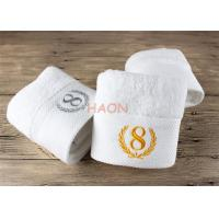 China Long Pile 16s  Cotton Hotel Bath Towels With Embroidery Logo Plain White wholesale
