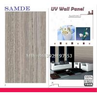China Fireproof, moisturerproof wood design decoration wall panel for interior wall covering on sale