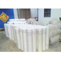 China 120G Reinforcing Fiberglass Plaster Mesh 5 * 5 Multicolor Used As Wall Materials wholesale