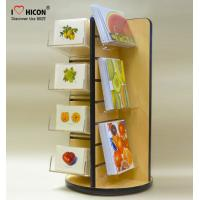 China Grab Attention Slatwall Display Stands Pop Greeting Card Display Shelf Wholesale wholesale