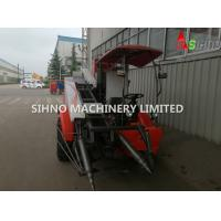 China Factory Price 4lz-2 Peanut Combine Harvester wholesale