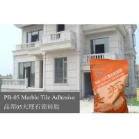Wholesale Indoor / Outdoor Wall Ceramic Wall Tile Adhesive , Heavy Marble Tile Adhesive from china suppliers