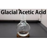 China Glacial acetic acid supplied by ISO factory wholesale