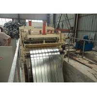 China Recoiling Sheet Metal Metal Slitting Line 1250mm Feeding High Efficinecy on sale
