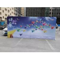 China 20Ft Formulate Straight Tension Fabric Displays , exhibition display stands wholesale