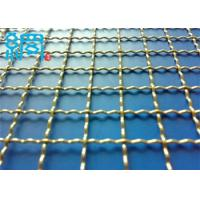 Buy cheap double intermediate 10X10 mesh from wholesalers