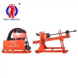 Buy cheap ZDY-750,Hydraulic Tunnel Drilling Rig,Coal mine drilling rig,Borehole drilling from wholesalers