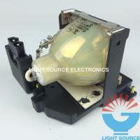 Buy cheap Lowest Cost Original L1624A Projector Lamp for HP Projector VP6100 VP6110 VP6120 from wholesalers