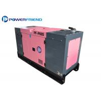 Quality 30kva 24kw Rain Proof Diesel Power Generator Silent Type Dynamo Diesel for sale