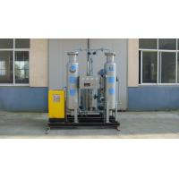 China College Laboratory Nitrogen Generator 99.999% Purity For Chemical Experiment wholesale