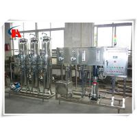 China 1L / H Commercial Water Purification Systems Low Energy Cost With Electric Analyzing System wholesale