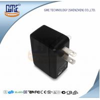 5V 1 Amp Power Adapter US Plug Black Mobile Phone Adaptor Low Ripple
