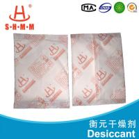 China High Absorption Superdry Desiccant Hyperdry For Toys / Household Items Remove Mositure wholesale