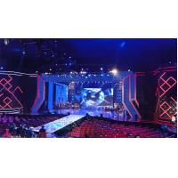 China P4 mm Rental LED Screen Indoor LED Display For Stage Background wholesale