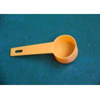China ISO Custom Plastic Injection Moulding Products- Family Spoon wholesale