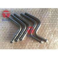 China JIS 3445 STKM11A Q195 Welded Steel Tube Cold Drawn For Auto Exhaust System wholesale