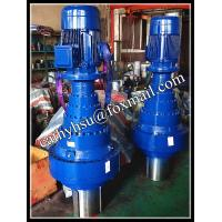 China high torque Planetary Gearbox reduction gearbox for steel industry wholesale