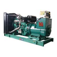 China Small Portable Diesel Engine Generator Kaijie Yuchai Series Low Fuel Consumption wholesale