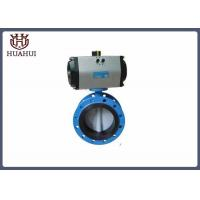 China 48 Inch Rubber Seal Butterfly Valve , Electric Butterfly Valve For Sewage Treatment wholesale