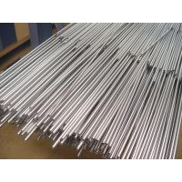 China Welded Precision Steel Tubes EN10305-2  +C +LC +SR +A +N Precision Steel Pipe wholesale