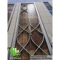 China Muslim Pattern Aluminum Facade Panels For Mosque Cladding wholesale