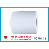 China Customized Non Woven Roll , Pearl Dot Spunlace Nonwoven Fabric Ventilating wholesale