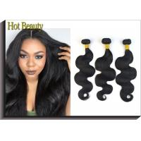 China 12 Inch Brazilian Virgin Human Hair Bundles Body Wave For Every Beauty Tangle Free wholesale