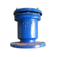 China PN10 Water Supply Air Relief Valve , Flange Type 2