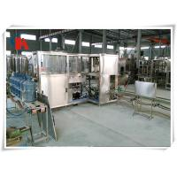 China Automatic Water Production Line Exact Liquid Level Filling Capping And Labeling Machine wholesale