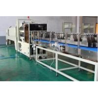 China Linear Type High Capacity Shrink Wrapping Machine wholesale