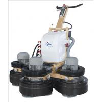 China XY-Q1500 levelling concrete floors grinder wholesale