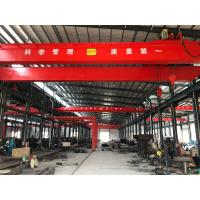 China LH10T - 20M Custom Double Girder Overhead Cranes For Machine Shops wholesale