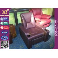 China Leather Upholstery Media Room Furniture Home Theater Sofa Seating With Drink Holder wholesale